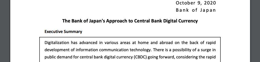 Japanese_crypto_asset_regulations_CBDC